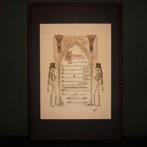 Framed Skeletons illustration circa 1884