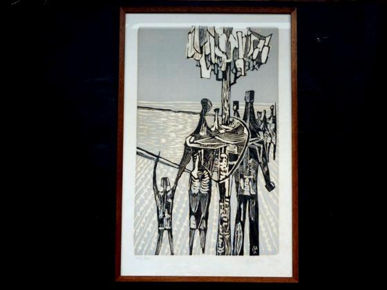 Vintage 1967 framed Modernist Print